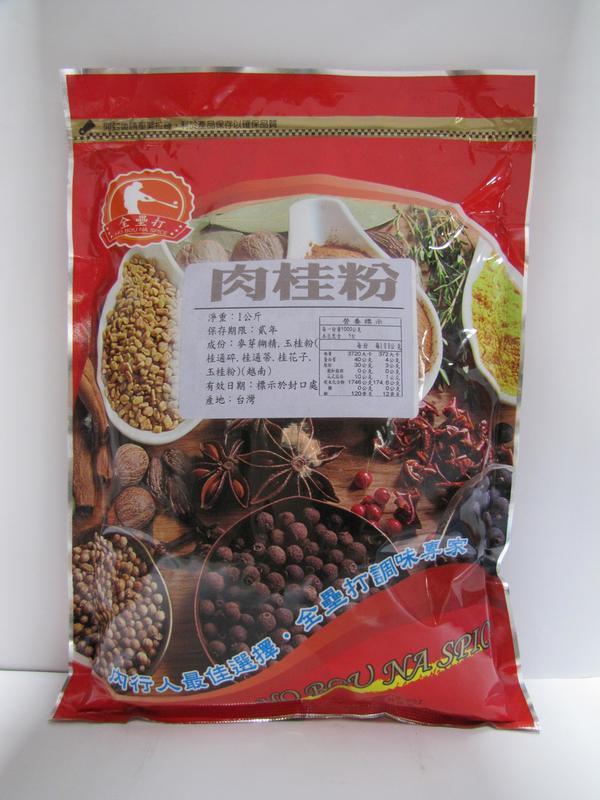 肉桂粉1kg