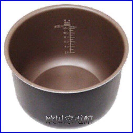 飛利浦 智慧萬用鍋 專用內鍋 HD2775 (有彩盒/適用HD2143/HD2175/HD2179/HD2171)