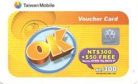 台灣大哥大 台哥大儲值卡 OK儲值卡 OK卡 補充卡 預付卡 易付卡 儲值卡 fun預付卡 OK350/面額$350