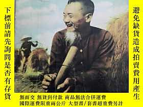 古文物罕見越南人民畫報1959.10露天24921 罕見越南人民畫報1959.10 越