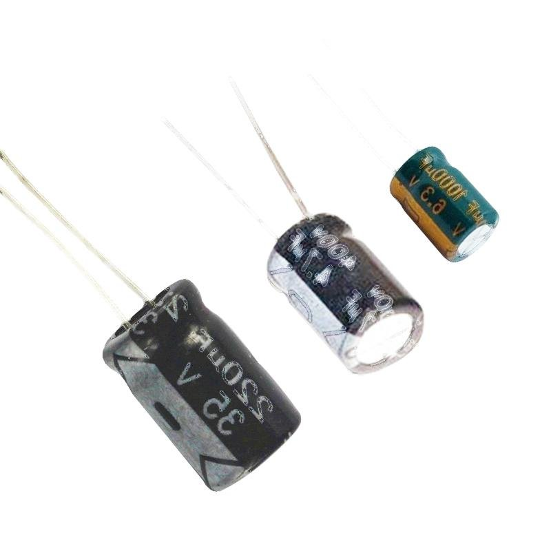 直插電解電容 10V 100uf/470uf/680uf/1000uf/1500uf/2200uf 221-01366