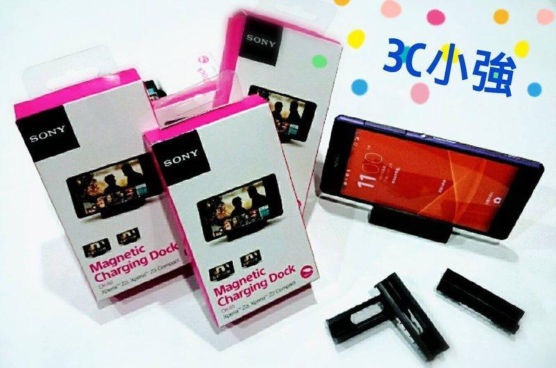 原廠 Z3 原廠充電底座  DK48 Sony Xperia Z3 Compact Z3C 充電器 充電