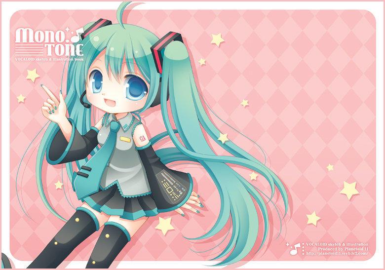 現貨【紫雲坊代理】中文同人誌 Vocaloid/A5漫畫《Monotone》
