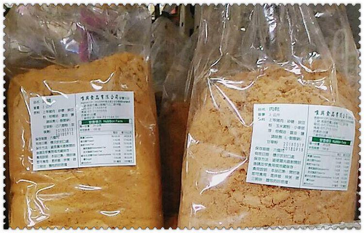 【唯興食品】肉鬆/肉脯 3000g(袋) 五斤裝 清粥小菜 早餐/宵夜必備配料 食品原料 營業用 量販包 全新品 (裕)