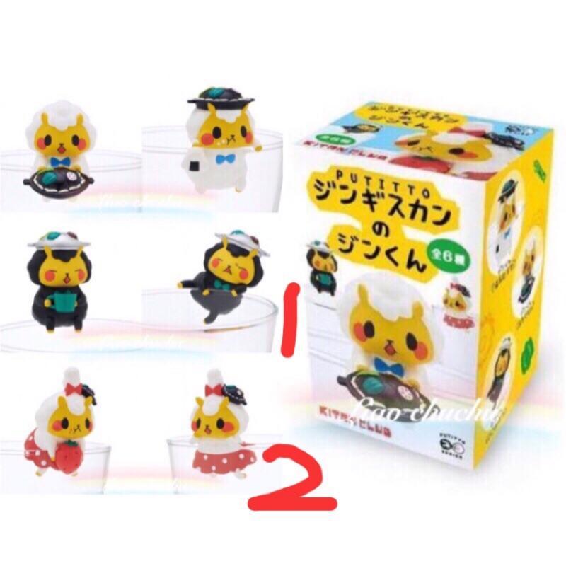 日本 北海道 吉祥物 限定 Putitto 烤羊肉君 成吉思汗 盒玩 北道 吉祥物 轉蛋 扭蛋 食玩