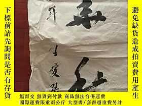 古文物罕見參展書法一幅,王愛琴露天89174 罕見參展書法一幅,王愛琴