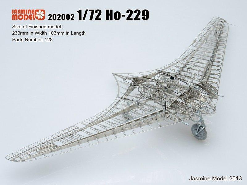 202002 杰思模型 德軍 Ho 229 1/72 蝕刻片模型 金屬 飛機 模型