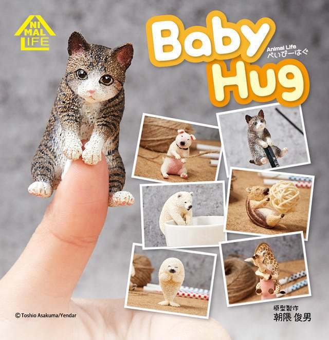 《樂達》特價 現貨 代理版 研達 盒玩 Animal Life 愛抱抱系列 全6種 中盒8入 705055