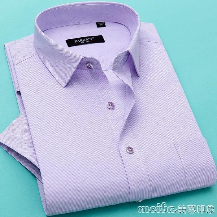 遠東夏季襯衫男士襯衫男短袖襯衣男寬鬆休閒爸爸衫寸青年中年薄款