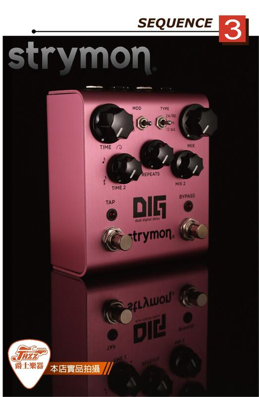 【爵士樂器】公司貨 保固 Strymon DIG Dual Digital Delay 雙軌數位延遲效果器