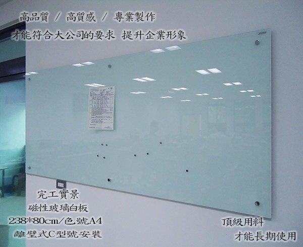 兒童塗鴉玻璃白板,磁性玻璃白板,招牌,廚房牆面貼玻,台中