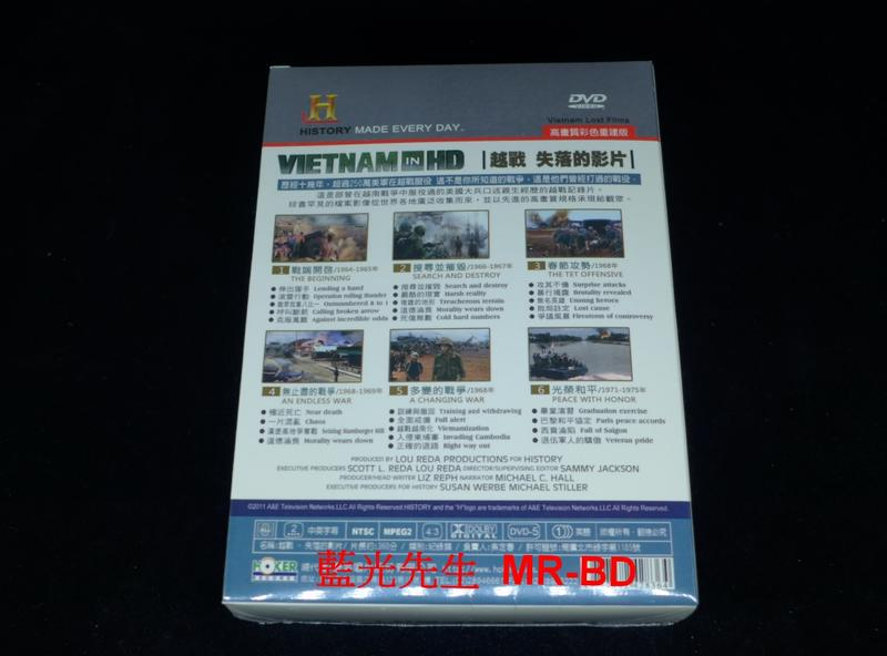 [DVD] - 越戰:失落的影片 Vietnam Lost Films in HD (6DVD) ( 豪客正版 )