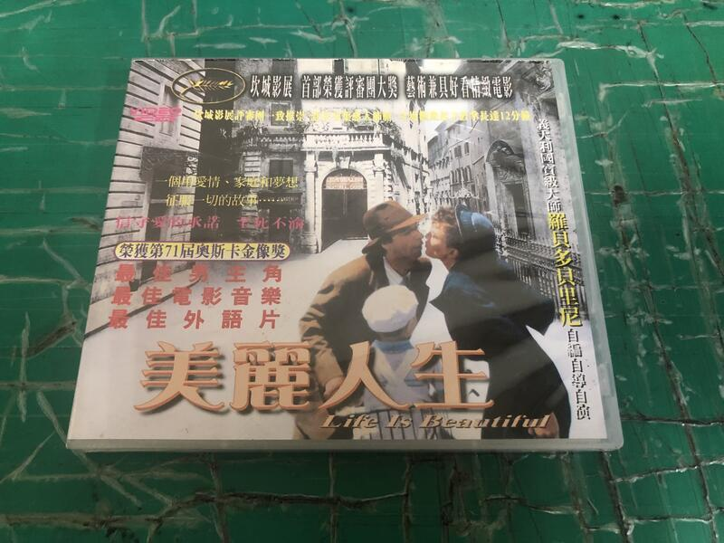 二手專輯 VCD 美麗人生 2VCD Life Is Beautiful <122G>