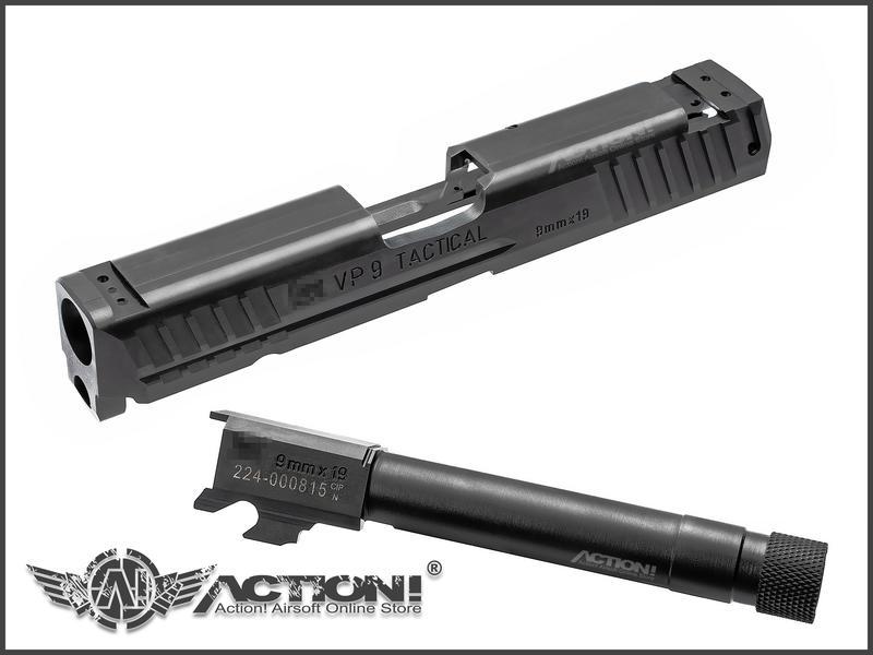 【Action!】需訂購)TASK FORCE - VP9 TACTICAL樣式 鋼製套件組(VFC VP9專用)
