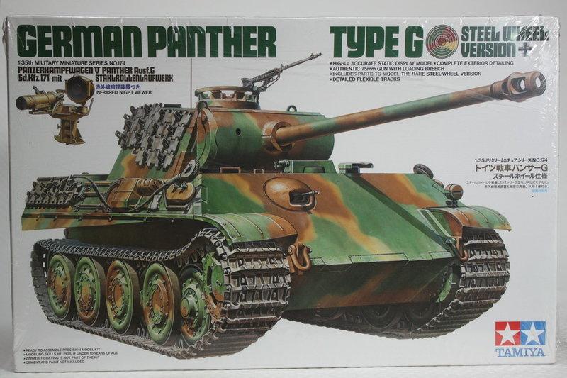 【統一模型玩具店】TAMIYA田宮 坦克戰車《德國裝甲坦 黑豹G型- PANTHER G 》1:35 # 35174