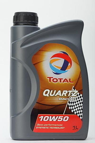 『油夠便宜』道達爾 TOTAL QUARTZ RACING 10W-50 合成機油
