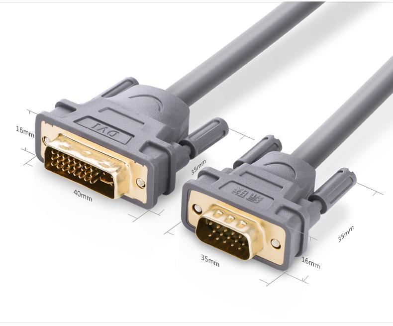 綠聯 DV104dvi轉vga線DVI24+5轉VGA公對公1080P高清連接線2米