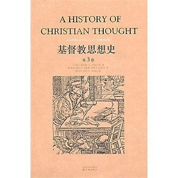 [尋書網] 9787544702263 基督教思想史(共3卷)(簡體書sim1a)