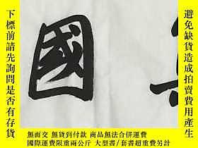 古文物罕見【 】、【趙樸初】純手繪書法、四尺對開(138*34.5cm)13買家自鑑。露天237495 罕見【 】、【趙