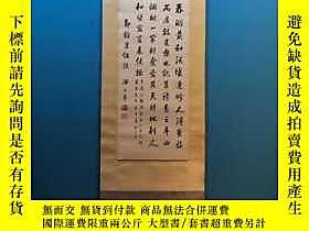 古文物罕見海外迴流潘齡皋書法露天140840 罕見海外迴流潘齡皋書法