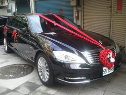 (挑戰新北最低價)*幸福車隊 迎娶新人上百對*最新豪華雙B 新娘結婚禮車出租