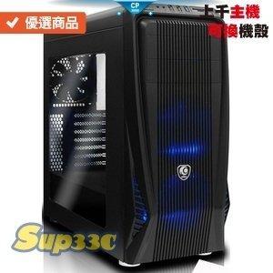 EVGA GTX1060 6GB GAMING ACX 2 曜越 TPG 650W 金牌 9A1 繪圖 美工 分期 電競