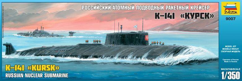 "Zvezda 1/350 9007 俄羅斯海軍 K-141 ""Kursk"" 核子動力濳艦"