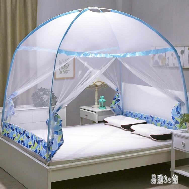 【可開發票】免安裝蒙古包蚊帳1.5m床單人學生宿舍雙人1.8m床雙開門加密 DJ10580—聚優購物網