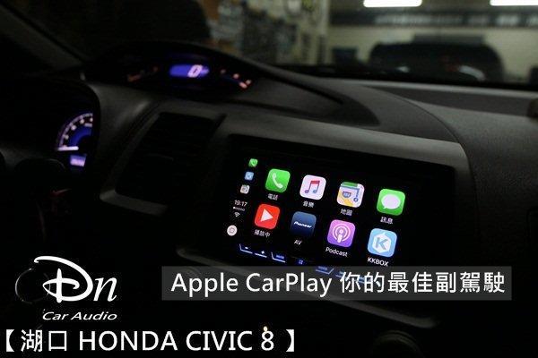 現貨供應專業施工 Pioneer先鋒AVH-X8850BT Apple CAR playOutBack