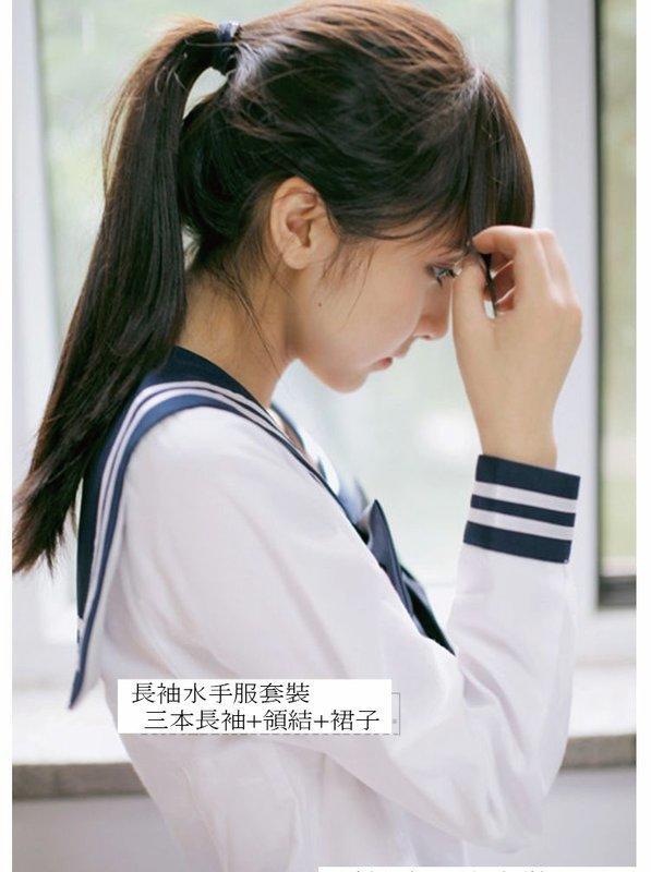 【韓風巷】長袖水手服套裝 長袖+領結(或領帶)+裙子