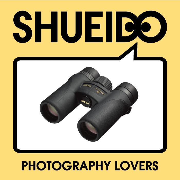 集英堂写真機【全國免運】【預購】NIKON MONARCH 7 8x30 戶外休閒系列 雙筒望遠鏡 四年保固