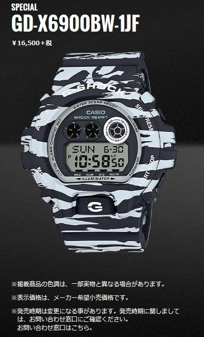 CASIO G-SHOCK GD-X6900BW-1JF WHITE & BLACK SERIES