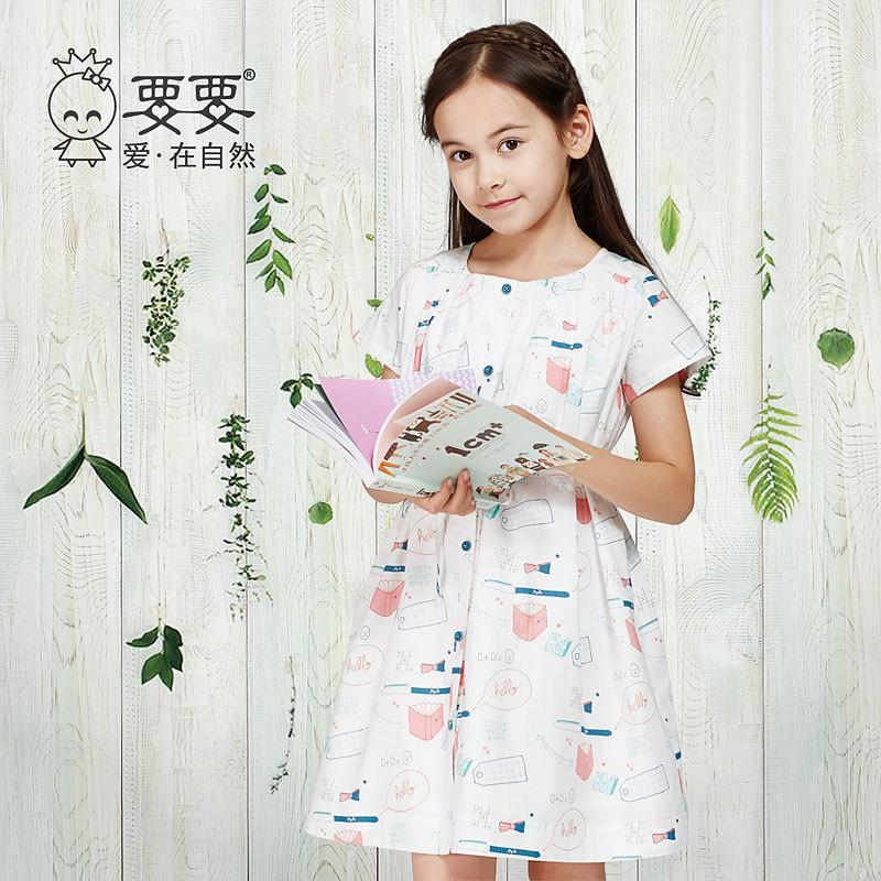 要要女童純棉連衣裙女孩休閑字裙中大童裙子夏季新款短袖裙子