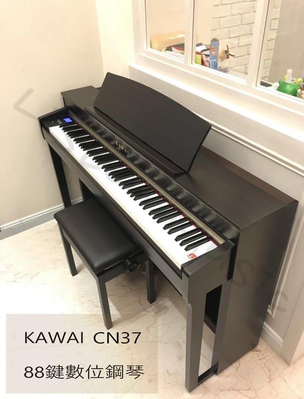立昇樂器  KAWAI CN37 88鍵 數位電鋼琴 數位鋼琴 經典玫瑰木色 原廠公司貨