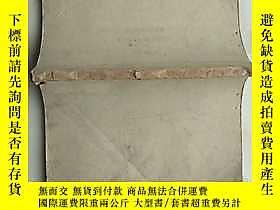 古文物1929年:麗莎的哀怨罕見蔣光慈著 上海現代書局發行 1929年12月2版露天4863 1929年:麗莎的哀怨罕見