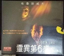 外國digital audio系列-靈異第6感(正版二手VCD)