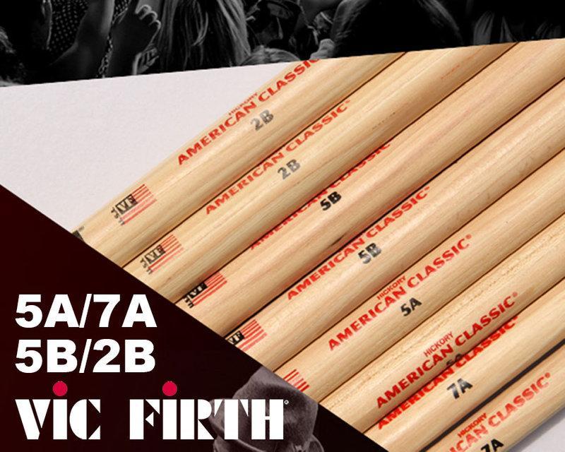 小叮噹的店- 鼓棒 3A/5A//7A/5B/2B 美國 Vic Firth 胡桃木 爵士鼓棒