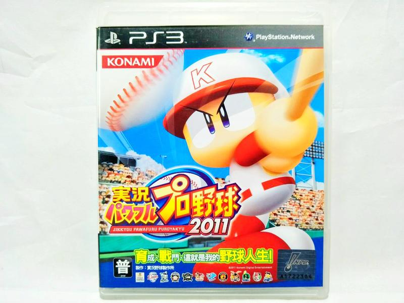 【奇奇怪界】SONY PlayStation PS3 實況野球2011