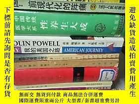 古文物罕見說文解字露天3448 罕見說文解字 漢 許慎 中華書局  出版1631