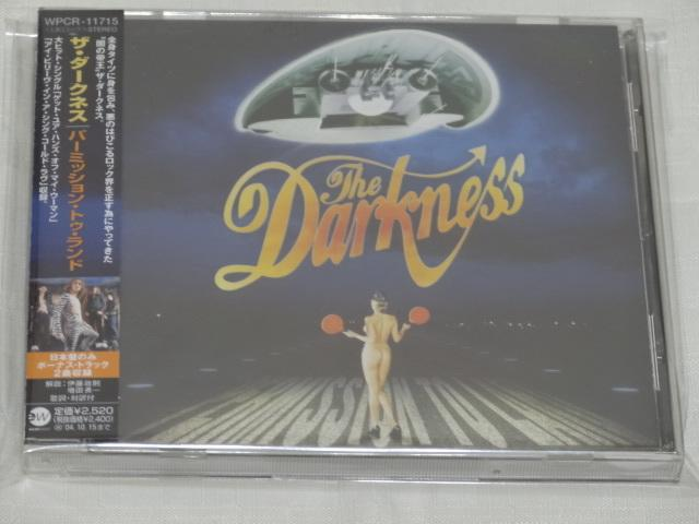[老學校音樂館] The Darkness - Permission To Land 日盤