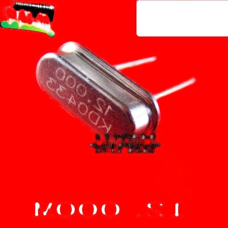 晶振 12.000MHz 12M 直插兩腳 HC-49S 無源晶振 一件5個 221-01513
