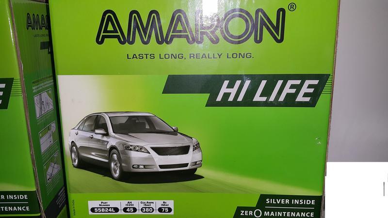 汽車電瓶 AMARON 愛馬龍 55B24L 合金電池 保固一年! 來店免費安裝 舊換新