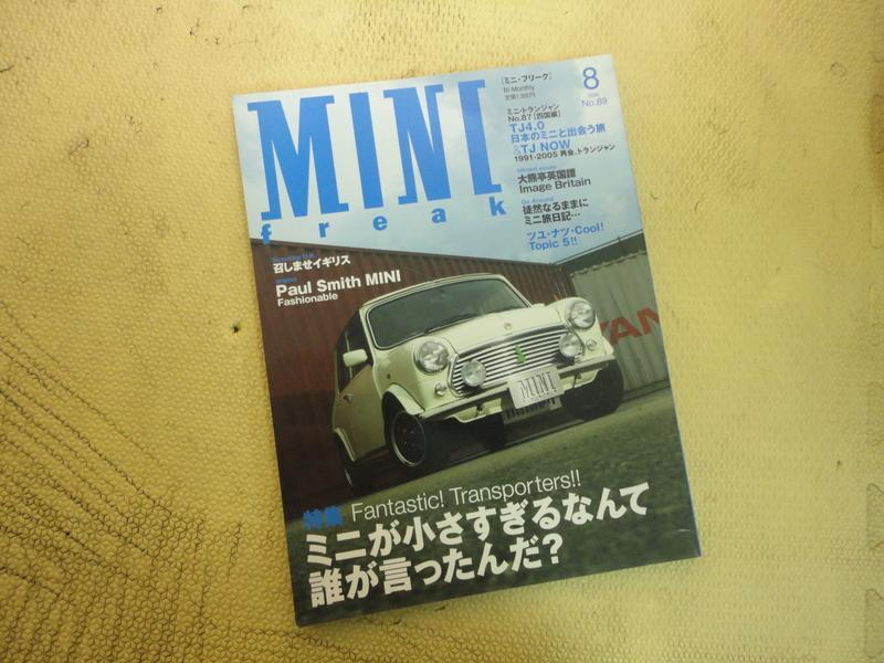 MINI  freak 日本 中古 二手 雜誌  No89  2006年8月 奧斯汀 迷你 老咪