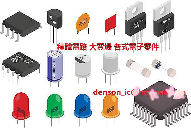 L01JA 全新正品 M28F256-25C1-15C1 查詢更多產品