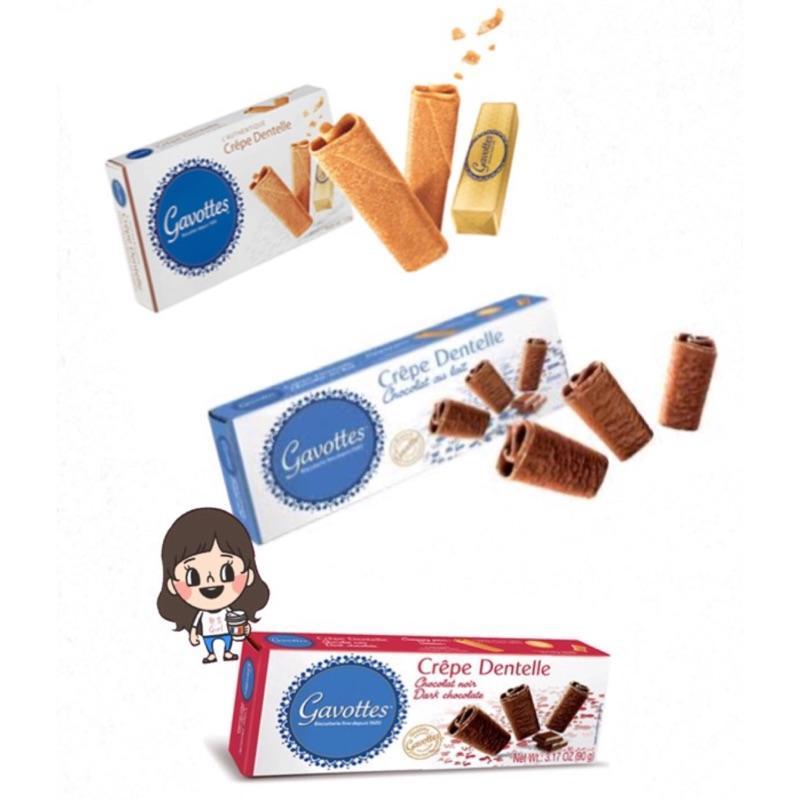 🇫🇷憨吉法國代購🇫🇷 Gavottes 法式可麗餅小餅乾牛奶巧克力口味/香濃奶油口味