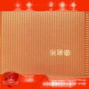 9*15cm萬能電路板 萬能板/洞洞板/萬用板/電木板 PCB板 1.5MM厚 207-00035