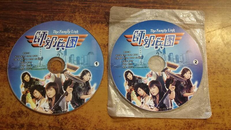 (C43)二手VCD2片~師奶兵團~試播如圖/歡迎自取~