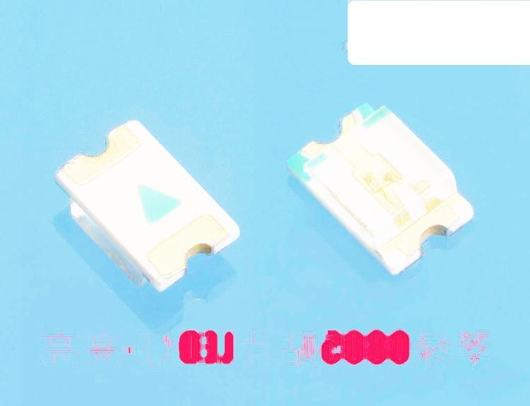 翠綠0805貼片LED燈 高亮發光二極管LED 翠綠光 翠綠色 20隻 221-01541