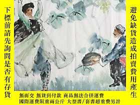 古文物罕見【 】、【楊之光】國家一級美術師、中國美協會員、廣東美協分會理事、四尺整張人物畫(138*68cm)2買家自鑑