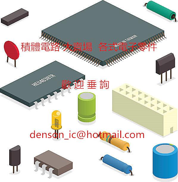 L1127 庫存IC UPD78F0034AGK-8A8 請詢問價格